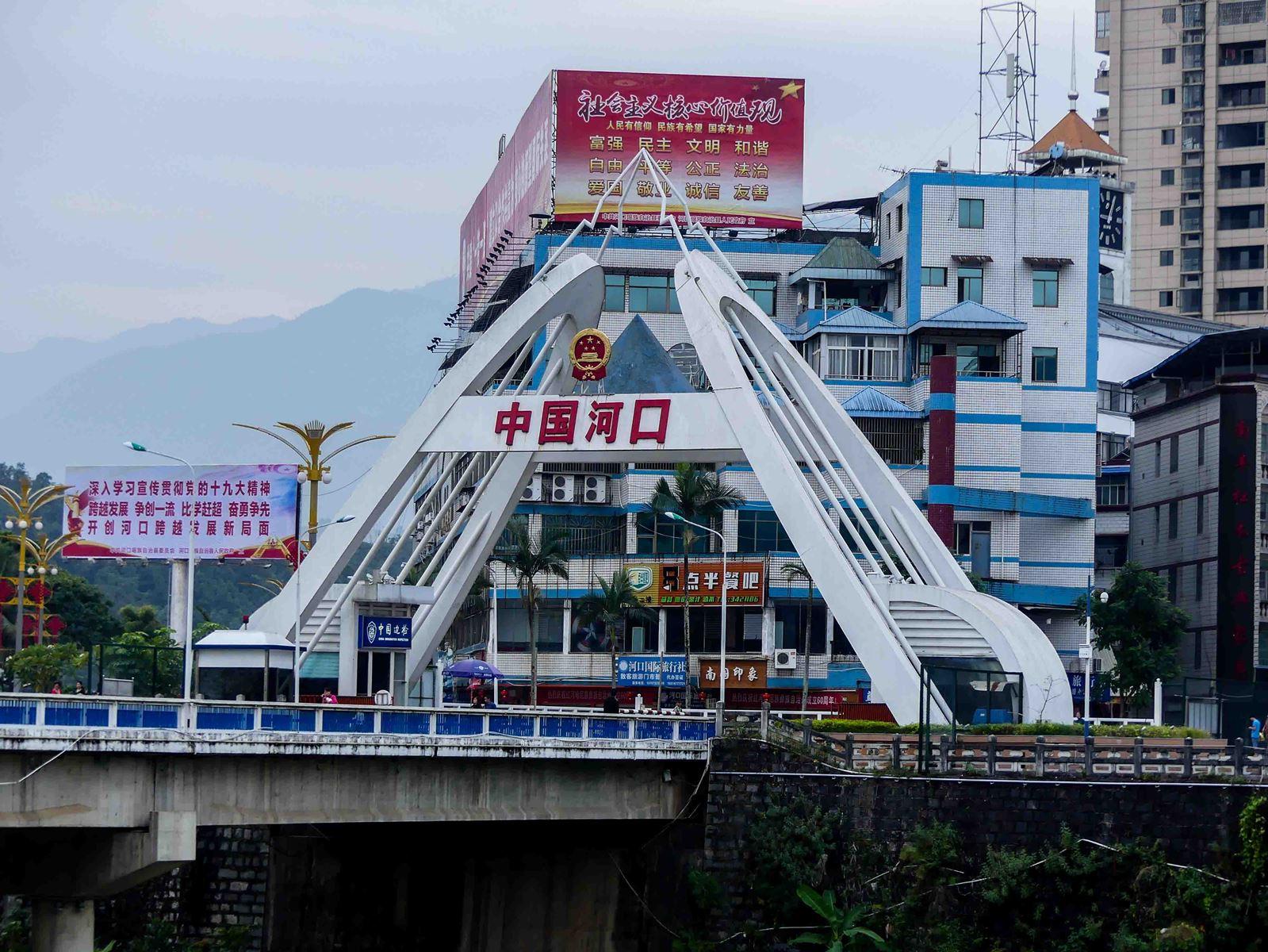 Claironyva Vietnam Sapa Lao Cai