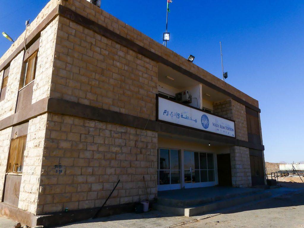 Gare avant le Wadi Rum