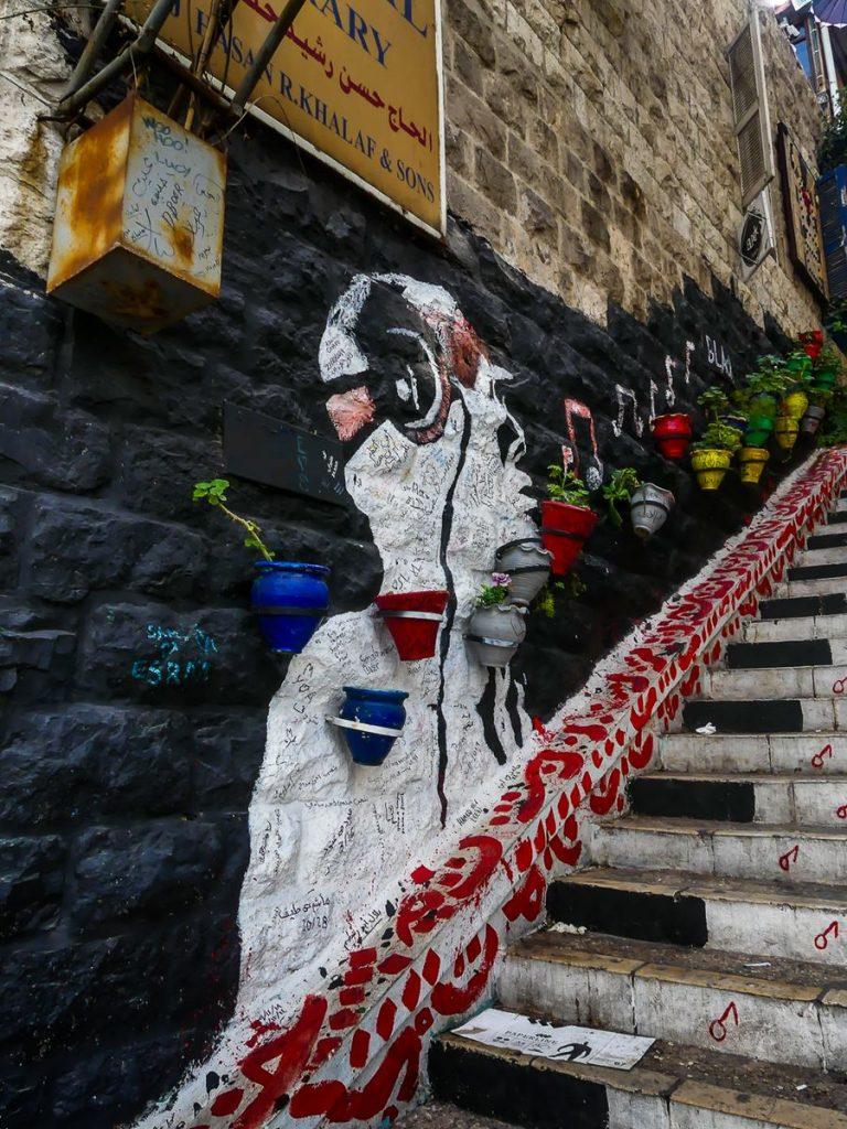 Amman - Street art