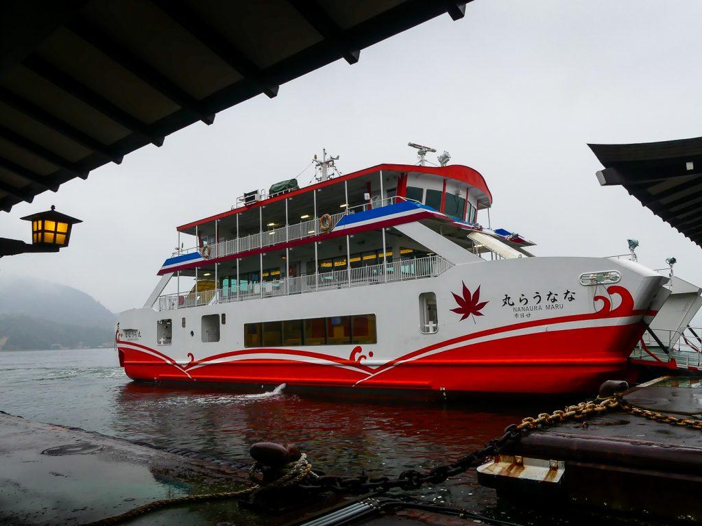 Ferry pour Miyajima JR PASS Japon